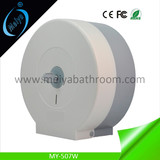 lockable jumbo roll paper towel dispenser