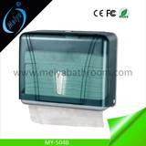 plastic N fold tissue paper dispenser