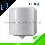 high quality center pull paper towel dispenser China manufacturer