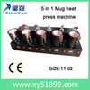 5 in 1 mug heat press machine mug printing machine