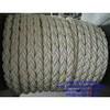 12 strand pp multifilament mooring rope