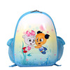 Blue SMJM Oval Shape Kid Backpack,Small Cute Backpacks for Kids