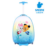 Blue Shanmao Oval Shape Kids Trolley Case Kids Luggage,Lightweight Childrens Suitcases