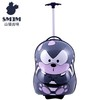 Peanut Shape Designer Luggage for Students Best Travel Luggage with Big Discount