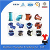 ISO2531 Ductile iron pipes & fittings