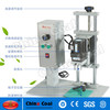 DDX-450 Electric Can Cap Sealing Machine