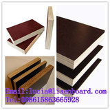 18mm Film Faced Plywood ,Marine Shuttering boards for Construction