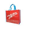 wholesale customized recycled promotional tote bag
