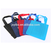 "high quality colorful non woven recycled packaging bag with the strip ""hag"" the bag"