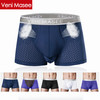 Brand Veni Masee High Quality Men Underwear Boxers Sexy Boxer Shorts
