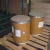 China  Supplier Triclosan