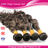 100% Brazilian Water Wave color 1B 8-30 inch