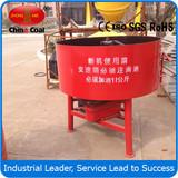 JQ350 mini automatic control pan type concrete mixer machine