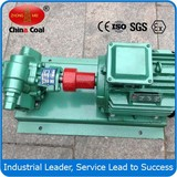 KCB series magnetic pump