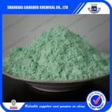 98% nickel carbonate basic