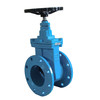 DN50-DN1400 DIN F4 Resilient Seated Gate Valve