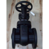 ANSI Metal Seated Cast Iron Gate Valve