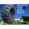 10×16.5, 12×16.5 solid skid steer tires , solid tyre
