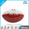 OEM High Quality Rugby Ball FOR KIDS