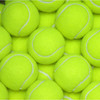 Top Quality ITF Approved Tournament Tennis Ball