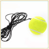 Practice tennis ball with elastic string