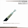 RG 214 Low Loss Coaxial Cable 50 Ohm 7.24mm Solid PE with 7 × 0.752mm Silver Plated Copper