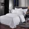 100% cotton 40s 250tc plain white bedding set for 5star hotel