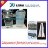 ultrafiltration ceramic membrane for alum filtration in water
