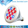 2016 New E27 12W 36W Red Blue LED Plant Grow Light for indoor outdoor