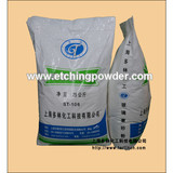 water-based frosting powder
