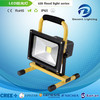 LED Flood Light Portable Flood Light Rechargeable Flood Light ROHS CE Certified