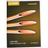 Copper tube,copper inner grooved tube
