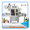 semi automatic labeling machinery,shrink sleeve label machine,small machines for business