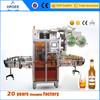 HIG high quality shrink labeling machine, labeler for shrink tube, shrink sleeve labeling machine
