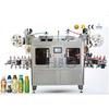 Shrink Label Glue Sealing Machine / Sleeve Seaming Machine