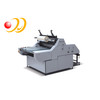 SRFM Manual Water - Base Paper Film Laminating Machine