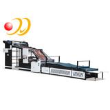 YB-1650GZ Corrugated Paperboard Thermal Lamination Machine