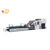YB-G Series Cardboard Film Lamination Machine