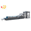 YB-D Series Paper Manual Flute Laminating Machine