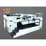 AEMT-1080 Paper Die Cutting Machine For Papaer Board