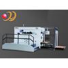 AEMB -C Series Semi Automatic Paper Die Cutting Machine
