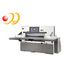 SK Series Program Hand Paper Cutting Machine