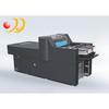 SGJ-UI620W Digital Micro Automatic Spot UV Coating Machine