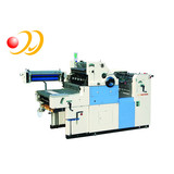 PRY62(II)-NP Digital Single Color Offset Printing Machine