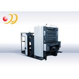 PZ1660E/1740E Single Color Offset Printing Machine