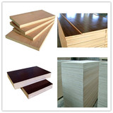 high quality melamine plywood/cheap price construction plywood
