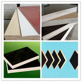 high quality building material plywood for construction