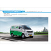 CDL5020XDWBEV Electric logistics Van electric bus