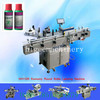 High accuracy round bottle labeling machine for sale square bottle labeling machine