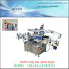 HBP 50 Semi Automatic Flat labeling machine rice machinery labeling machine automatic high speed wine caps labeling machine